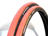 Rugby Court Tyres